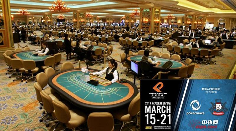 Macau 2019 Poker King Cup Festival Schedule Is Here Latereg Poker News